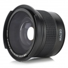 Buy 58mm 0.35X Super Wide Angle Fisheye Macro Lens Canon - Black