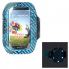 Sunshine PVC + Nylon Armband w/ 3-Mode 6-LED / Switch for Samsung i9300 / i9500 - Blue + Black