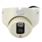 Cotier TV-535W/IP CMOS 720P IP Camera w/ IR-Cut - White
