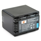 DSTE VW-VBK360 Battery & US Charger for Panasonic HS80 SD80 DX3 TM90 SDR-H101 H85 S70 T71 Camcorder