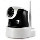 LWS-IP680HD 720p HD IP Wireless IP Camera w/ 11-IR LED / SD - White + Black