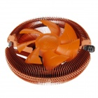 Tianjifeng Mars Professional CPU Heatsink with Cooling Fan - Orange