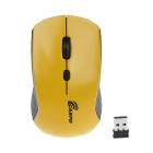 CARPO V7 2.4G 1600dpi Energy Saving Silent Wireless Optical Mouse - Yellow (2 x AAA)