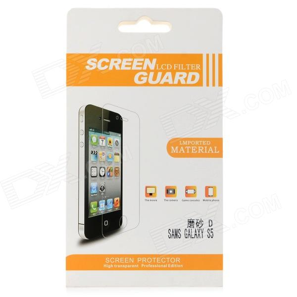 Protective PVC Clear Screen Guard Film for Samsung Galaxy S5 protective matte frosted screen protector film guard for nokia lumia 900 transparent
