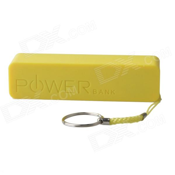 Portable 1500mAh Mobile Power Bank w/ Hanging Ring / Charging Cable - Yellow