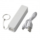 Portable 1500mAh Mobile Power Bank w/ Hanging Ring / Charging Cable - White