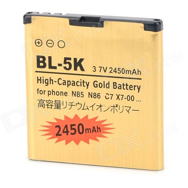 BL-5K-GD  3.7V 1100mAh Li-ion Battery for Nokia N85 / N86 / 8MP / C7 / X7-00 + More - Golden