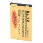 BL-4U-GD 3.7V 1200mAh Li-ion Battery for Nokia 3120 Classic / 5530 XpressMusic + More - Golden