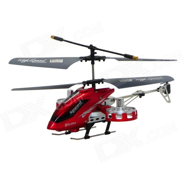 Brilink BH12 Rechargeable 4-CH IR Remote Control R/C Helicopter w/ Gyro - Red 1more super bass headphones black and red