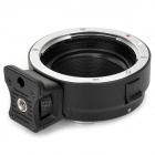 VILTROX EF-NEX Aluminum Alloy Lens Mount Adapter for Canon EOS / Sony NEX - Black