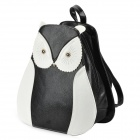 Owl Pattern Fashion PU Backpack for Women - White + Black