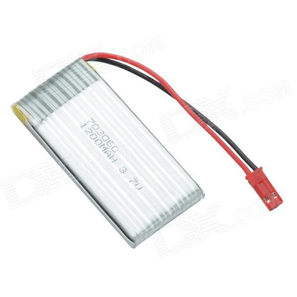 3 7v 1200mah 20c jst lithium polymer battery for r  c helicopter - free shipping