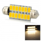 41mm SV8.5-8 DE4410 4.5W 140lm 14-SMD 5730 LED Warm White Car License Plate / Reading Light (12~24V)