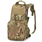 Langnu 090 Outdoor Sports Nylon-Rucksack w / Wasserfach - MultiCam