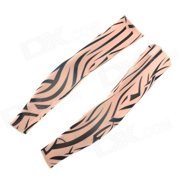 JIA-02 Outdoor Cycling UV Protection Nylon + Spandex Arm Sleeves for Men - Black + Beige