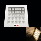 SKLED ultra-fin Grating 25W 1200lm 3000K 25 x SMD 3528 LED Warm White plafond lampe - (AC 85 ~ 265V)