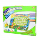 YIQU YQ2950 Kid's Russian Language Letter Game Play Music Mat - Blue + Green (3 x AA)