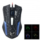 WOYE Sword Deep V6 USB 2.0 Wired Optical LED Gaming Mouse - Black + Red