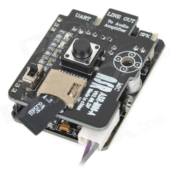 Voice recognition controlling playing module for