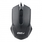 WOYE V16 USB 2.0 Wired 1000dpi Optical LED Gaming Mouse - Black