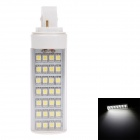 YN-HC-28P G24 4W 560lm 6000K 28-SMD 5050 LED White Light Lamp - White (AC 220V)