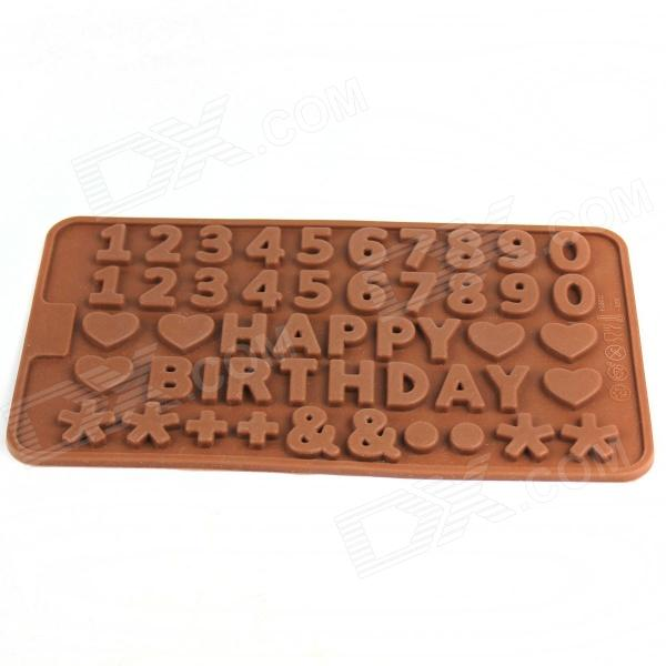 Happy Birthday Style Ice Lattice Ice Cubes Chocolate Mold - Coffee kitchen plastic pineapple style bread mold coffee