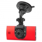 "DK870 2.7"" TFT 3.0MP CMOS Wide Angle GPS Car DVR"