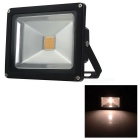LI-CECI  20W 1600lm 3000K COB LED Warm White Flood Light - Black + Silver (85~265V)