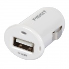 PISEN TS-D031 5V 1A Car Cigarette Lighter Charger for IPHONE - White