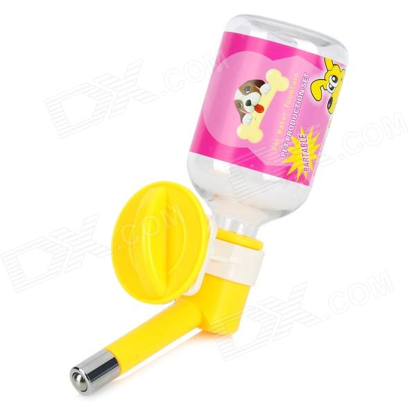 E4LJ Stainless Steel + Plastic Hanging Drinking Water Bottle for Pet Dog / Cat - Yellow e4lj 2 in 1 plastic stainless steel bowl for dog cat pet blue silver