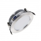 HUGEWIN HTD688 9W 620lm 6500K 18-5730 SMD LED White Ceiling Lamp - Silver (AC 85~265V)