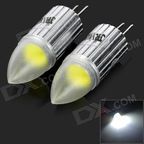 JRLED G4 2W 90lm 8000K 1-COB Cool White Bulbs - Silver (2 PCS / DC 12V) singular bulbs magic props white silver black