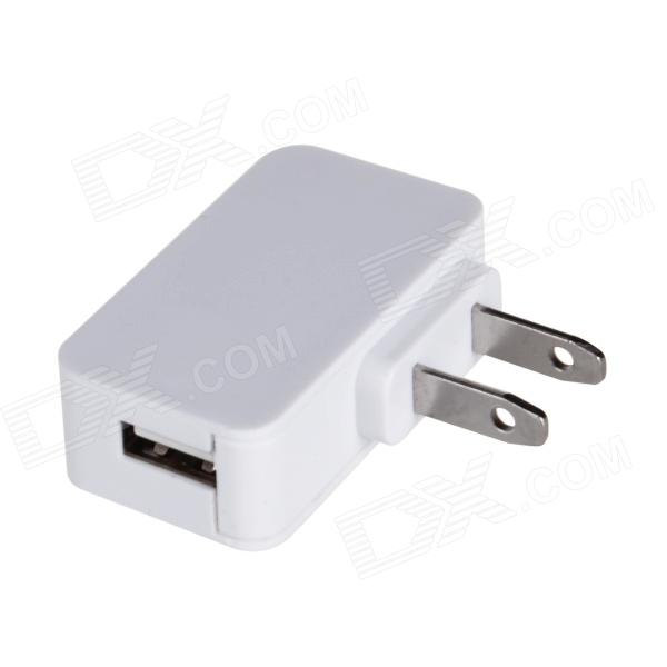 ART-33 Smart AC Power Charger Adapter - White (100~240V / US Plugs)