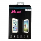 Mo Coat Professional Protective Tempered Glass Screen Protector for Samsung Galaxy S5 (0.2mm)