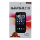 Glossy PET Screen Protector Guard Film for LG Optimus G Pro 2 - Transparent