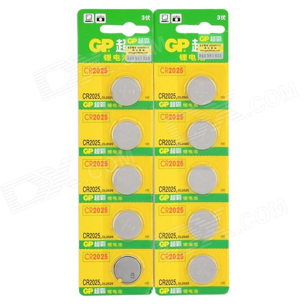 GP CR2025 3V Li-ion Flat Top Button Cells - Silver (10 PCS)