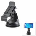 ZEA3-12-1JZ Universal ABS Rotary Desktop Cellphone Holder w/ Suction Cup - Black
