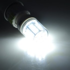 JRLED GU10 5W 300lm 6500K 24-5630 SMD White Light Bulb - White + Translucent (AC 220~240V)