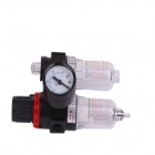 "AFC-2000 1/4"" BSPP Air Filter Regulator Lubricator Combinations Water Oil Separator - Black"
