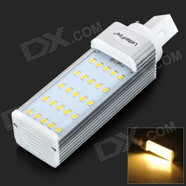 LetterFire G24 5W 300LM 3000K Warm White 25- 2835 SMD LED Lamp - Silver (AC 85~265V)