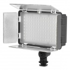FULAISHI HVR-D120 10.8W 1260lm Digital 120-LED Camera Light