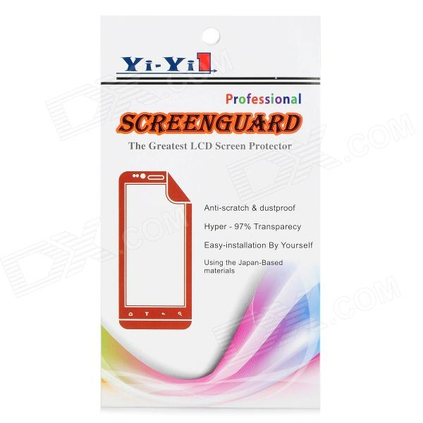 Protective ARM Matte Front + Back Screen Guard Film Set for Sony Xperia Z L36H / LT36H protective matte frosted screen protector film guard for sony xperia j st26i transparent