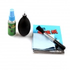 FUSITU 5-in-1 Lens Cleaning Brush + Cotton Cloth + Air-Blower + Swab + Paper for Camera/SJ4000
