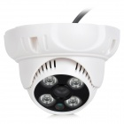DISKE 638ZSF 4-LED Night Vision CMOS Camera - White