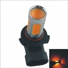9005 7.5W 400lm 5-COB LED Yellow Light Car Fog Lamp - (12V / 2 PCS)