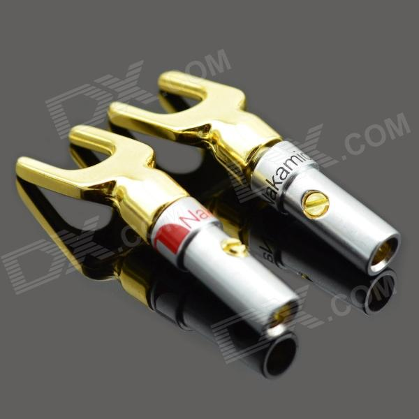 MaiTech Y Plug Speaker Connector Fork Head - Golden + Silver (2 PCS)
