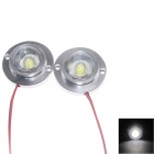DIY 18W 50lm LED White Light Car / Motorcycle Decorative Light / Brake Lamp - (12V / 2 PCS)