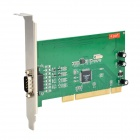 DISKE DSK-HC8604 Digital Video Capture Card - Green