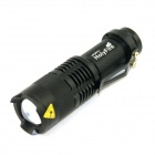 HolyFire M4 Cree XP-E Q5 200lm 3-Mode Pocket Mini Zoomable Flashlight - Black (1 x 14500)