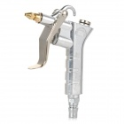 DG989 Steel Cleaning Dust Removing Air Blow Gun - Silver
